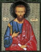 Апостол Иаков Зеведеев - житие
