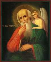 Апостол и евангелист Иоанн Богослов - житие