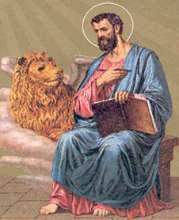 Апостол и евангелист Марк – житие