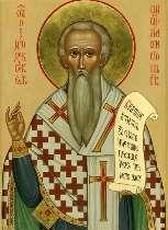 Преподобный Феодор Сикеот - житие