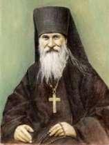 Преподобный Иосиф Оптинский - житие