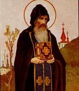Преподобный Стефан Печерский - житие
