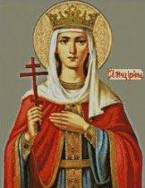 Святая великомученица Ирина - житие