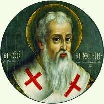 Святитель Епифаний Кипрский - житие
