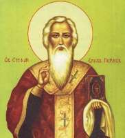 Святитель Стефан епископ Пермский