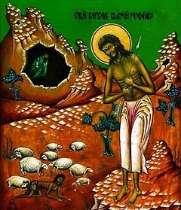 Святой Варвар, бывший разбойник