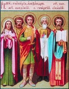 Мученица Гликерия и мученик Лаодикий - житие