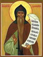 Преподобный Исаакий Далматский - житие