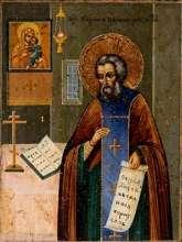 Преподобный Кирилл Белоезерский - житие