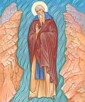 Преподобный Виссарион - житие