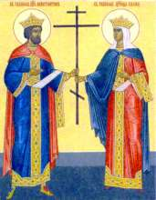 Равноапостольные Константин и Елена - житие