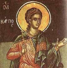 Святой апостол Карп из 70-ти – житие