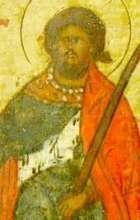 Святой мученик Ермий - житие
