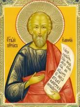 Святой пророк Елисей - житие