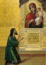 Об исполнение обета – духовное чтение