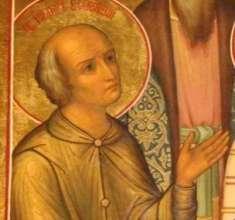 Блаженный Иоанн Московский - житие