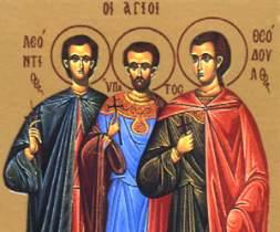 Мученики Леонтий, Ипатий и Феодул - житие