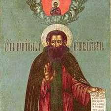 Преподобный Петр Ордынский - житие