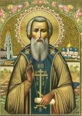 Преподобный Сергий Радонежский - житие