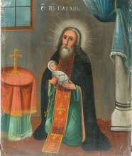Святитель Иулиан Кеноманийский - житие