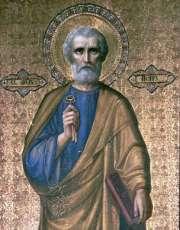 Апостол Петр - житие