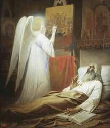 Преподобный Алипий Печерский - житие