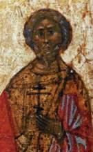 Мученик Понтий и с ним пострадавшие - житие