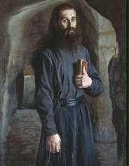 Смиренный монах