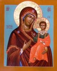 «Смоленская – Путеводительница» икона Богородицы