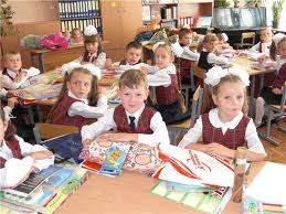 Собираем детей в школу!