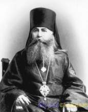 Священномученик Василий (Богоявленский)- житие