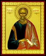 Апостол из 12-ти – Матфий