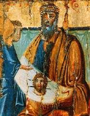 Царь Авгарь получает нерукотворный образ Спасителя