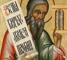 Преподобный Симеон, Христа ради юродивый - житие