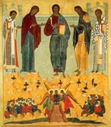 Происхождение честного Креста - первый Спас