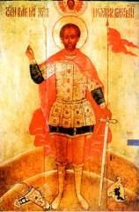 Мученик Иоанн Воин - житие