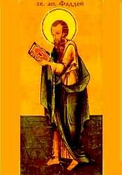 Апостол Фаддей - житие