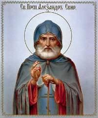 Преподобный Александр Свирский - житие