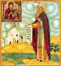 Преподобный Арсений Комельский – житие
