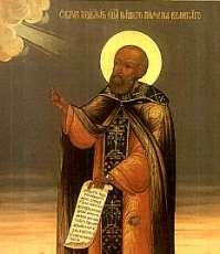 Преподобный Пимен Великий – житие