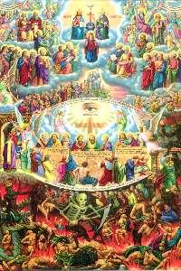 Неужели Господь допустит вечные мучения людей в аду?
