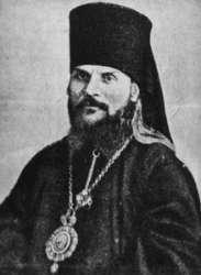 Священномученик Макарий Гневушев - житие