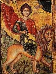 Святой мученик Мамант - житие