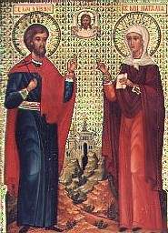 Святые мученики Адриан и Наталия - житие