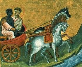 Апостол от 70-ти Филипп