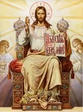Что такое небесный престол Бога, которым нельзя клясться?