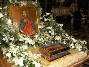 Перенесение руки Иоанна Предтечи с о. Мальта