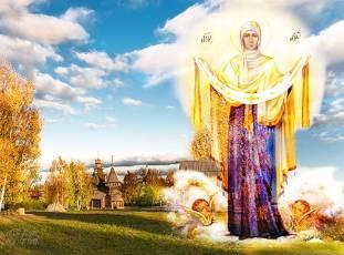 Покров Богородицы над Русью