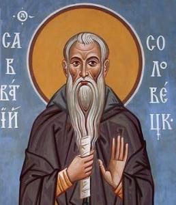 Преподобный Савватий Соловецкий - житие