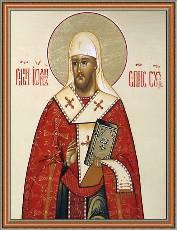 Святитель Иоанн Суздальский - житие